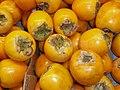 Pile of persimmons.jpg