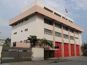 Pillar Point, Hong Kong - Pillar Point Fire Station