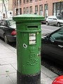Pillar box on Molesworth Street, Dublin - geograph.org.uk - 712596.jpg