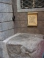 Pillory in Chiavenna.jpg