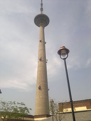 Pitampura TV Tower - Pitampura TV tower as seen from Dilli Haat, Pitampura, New Delhi