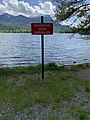 Plan d'eau d'Embrun - baignade non surveillée.jpg