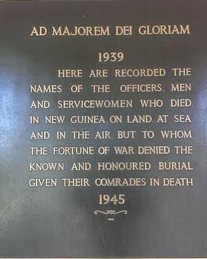 Lae War Cemetery - Photo of plaque between panels at the Lae Memorial at the Lae War Cemetery