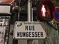 Plaque rue Nungesser Fontenay Bois 2.jpg