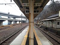Platform of Oyashirazu Station (east).JPG