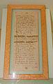 Poem handwritten of Rosalía de Castro in her Museum in Iria Flavia, Padrón, Galicia, Spain.jpg