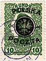 Poland stamp Lublin issue Mi17.jpg
