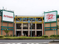 Port-Plaza Nikka 3.jpg