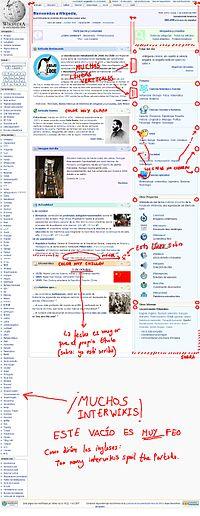 ae5f156a5fd2 Portada de Wikipedia en español de 2007 con sugerencias de Kokoo.JPG