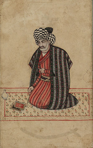 Safavid conversion of Iran to Shia Islam - Portrait of Allamah Muhammad Baqir Majlesi.