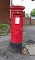 Post box on Union Street, Tranmere.jpg