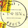 Postal cancel Keren 1974.jpg