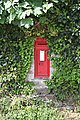 Postbox at Landlake Cross - geograph.org.uk - 428928.jpg