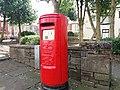 Postbox in lees.jpg