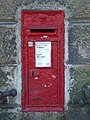 Postbox on Hay Street - geograph.org.uk - 1164478.jpg