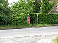 Postbox with a fringe - geograph.org.uk - 1315318.jpg