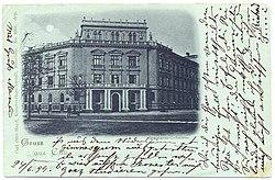 Postcard of Mestna hranilnica in Celje 1899.jpg