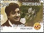 Prem Nazir 2013 stamp of India.jpg