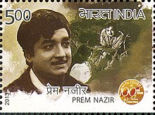 Prem Nazir 2013 stamp of India.jpg