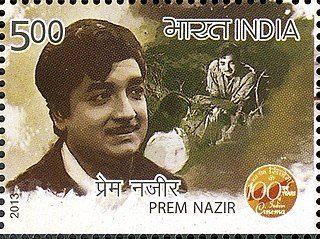 Prem Nazir Indian actor