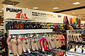 Pumps at Woolies (wide view).jpg