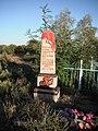 Pymonivka Izium region Bed of Honor.jpg