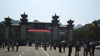 Qianshan National Park - Qianshan National Park (Entrance)