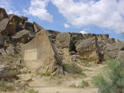 Entrance to Gobustan Rock Art Cultural Landscape Reserve