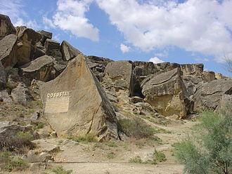 Gobustan National Park - Entrance to the Gobustan Rock Art Cultural Landscape Reserve
