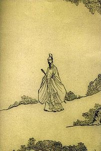Qu Yuan Sang while Walking.jpg