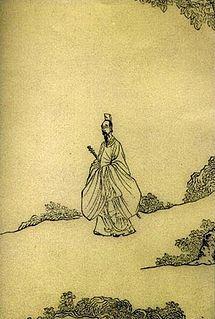 <i>Chu Ci</i> literary work