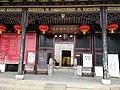 Quanjing huiguan gate.jpg