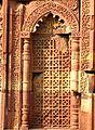 Qutub Minar 14 (2290466969).jpg