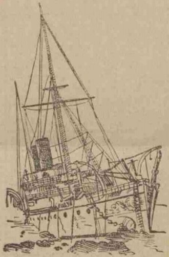 RIMS Warren Hastings - Image: RIMS Warren Hastings sketch