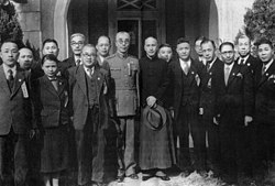 Seventeen Taiwanese National Assembly delegates selected by the ROC government in a photo with Chiang Kai-shek in 1946