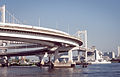 Rainbow bridge japan 2011.jpg