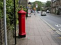 Ramsbottom, old postbox - geograph.org.uk - 1470302.jpg