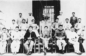 Aung San - Portrait of the Rangoon University Student Union in 1936