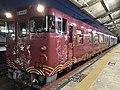 """Rapid Train """"Marumaru no Hanashi"""" at Shimonoseki Station 2.jpg"""