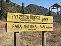 Rara national park area.jpg