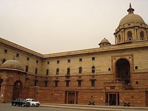 Chhatri - The Rashtrapati Bhavan's Chuttri