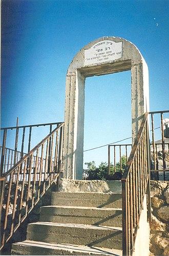 Rav Ashi - The tomb of Rabbi Ashi on Har Shanan in the Galil mountains in Israel