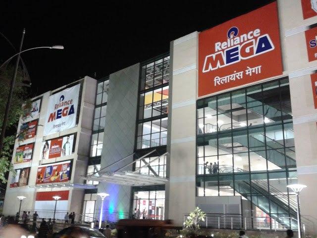 Reliance Mega Mall Kolhapur