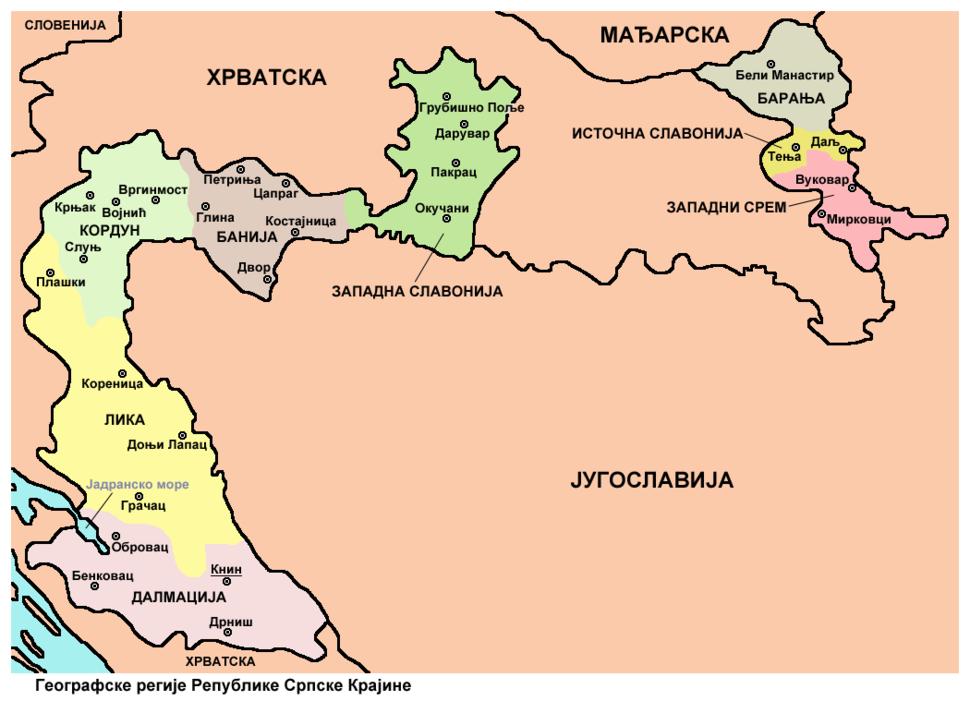 Republika srpska krajina regije-sr