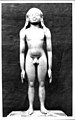 Rishabhadeva, Bronze from Chausa, Bihar, dating from 7th century A.D. 37644.jpg