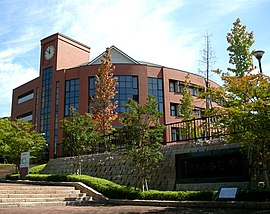 Ritsumeikan Uji High School (Uji, Kyoto, Japan).JPG