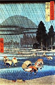 Utagawa Hiroshige, Rice field in Oki province, view of O-Yama.