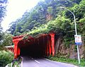 Rock shed - Niigata Prefectural Road Route 24.jpg