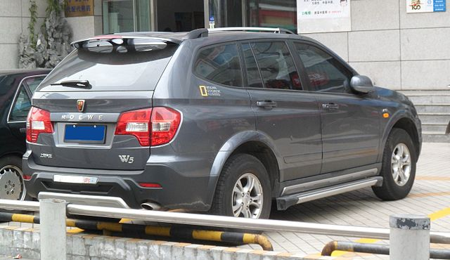 Image of Roewe W5 02 China 2012-05-12