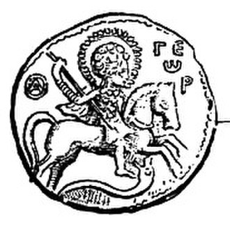 Roger of Salerno - Image: Roger Antioch